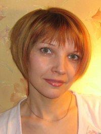 Светлана Пешкилева, 29 января 1978, Сыктывкар, id7146577