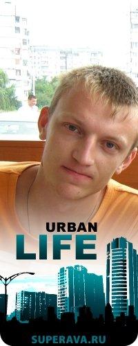 Игорь Мачульный, 22 октября , Донецк, id17100263