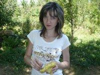 Ксения Хамадиева, 1 февраля , Львов, id17750938