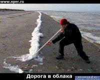 Артём Лифанов