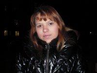 Алинка Фамилия, 28 марта , Москва, id26800960