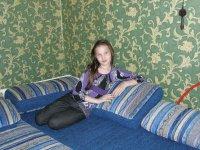 Анастасия Завалина, 7 мая 1995, Москва, id37617901