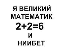 Сергей Гурьянов, 22 июня 1941, Минск, id4295124