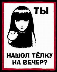 разгадать меня сегодня? секс знакомства луганск вк тебе наиболее классное развлечение