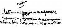 The Girl, 14 октября , Москва, id10466080