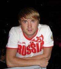 Павел Бирин, 5 января 1986, Санкт-Петербург, id11612736