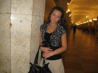 Елена Гвилава, 24 марта 1987, Москва, id15276497