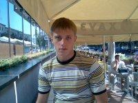 Дмитрий Каминский, 17 июня 1987, Луганск, id17892226