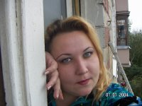 Ольга Егорова, 17 февраля , Москва, id21211022