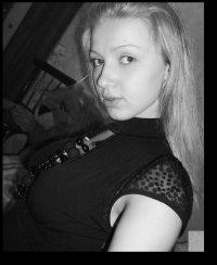 Аня Бубнова, 18 октября , Нижний Новгород, id32001366