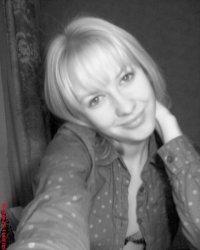 Ваыв Выавав, 8 марта 1988, Бирск, id16677643