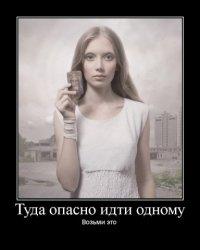 Первый Второй, 13 августа , Москва, id17167911