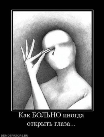 http://cs1578.vkontakte.ru/u22785454/98896572/x_98dfb674.jpg