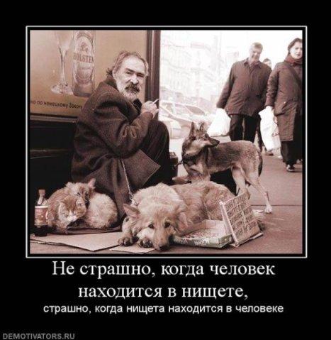 http://cs1578.vkontakte.ru/u22785454/98896572/x_b4cc27d2.jpg