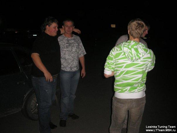 http://cs1578.vkontakte.ru/u2811621/37991867/x_10ba269c.jpg