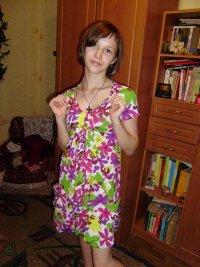 Кристина Барбинова