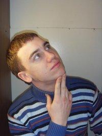 Василий Сафронов