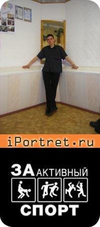 Александер Ов, 26 сентября 1989, Сургут, id27870609