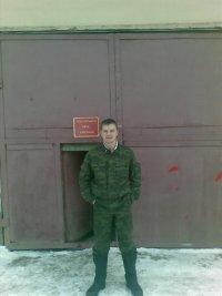 Артем Богданович, 10 ноября 1988, Львов, id29045661