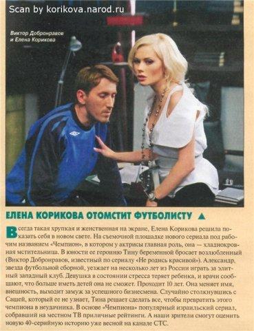 http://cs1579.vkontakte.ru/u3506459/34226265/x_35dc5a93.jpg