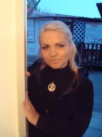 Валерия Руссу
