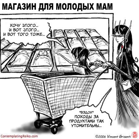 http://cs1579.vkontakte.ru/u9513030/43403117/x_5f1ab011.jpg