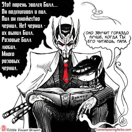 http://cs1579.vkontakte.ru/u9513030/43403117/x_64754669.jpg