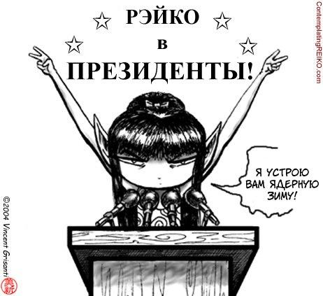 http://cs1579.vkontakte.ru/u9513030/43403117/x_93e3333b.jpg
