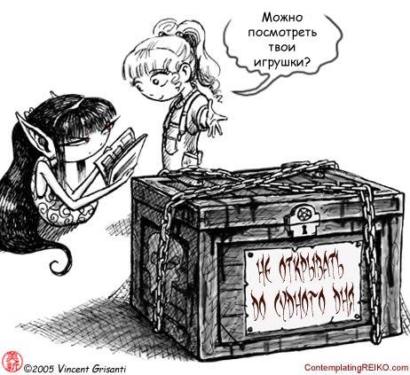 http://cs1579.vkontakte.ru/u9513030/43403117/x_95f4806e.jpg