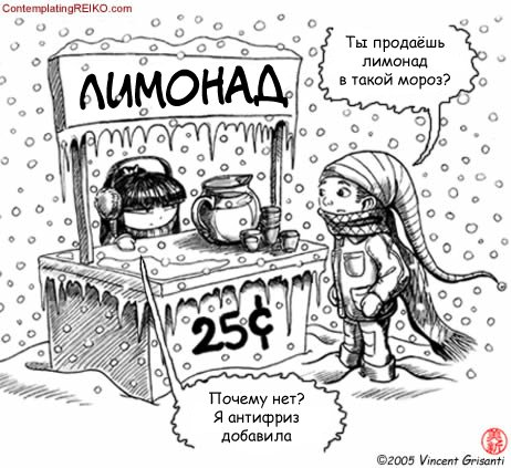 http://cs1579.vkontakte.ru/u9513030/43403117/x_9c8c6bc4.jpg