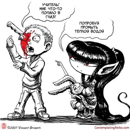 http://cs1579.vkontakte.ru/u9513030/43403117/x_d1cd74b6.jpg