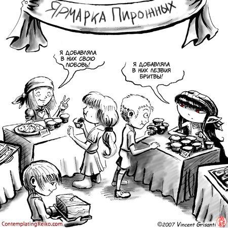 http://cs1579.vkontakte.ru/u9513030/43403117/x_daf244ba.jpg