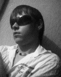 Artem Kent