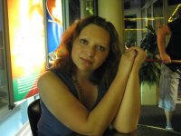 Елена Гуйо, 21 августа 1981, Екатеринбург, id16437921