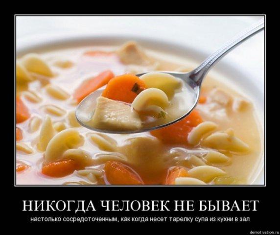 http://cs1580.vkontakte.ru/u1686441/99344096/x_cef7d608.jpg