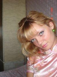 Vxovskaya Katuwka