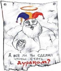 http://cs1581.vkontakte.ru/g8179735/a_c0f6779d.jpg