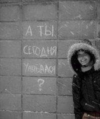 Елена Лубнина, 7 декабря , Киров, id15893353