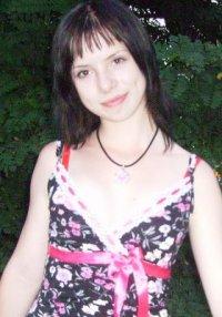 Neona Евсеева, 4 октября , Волгоград, id17032329