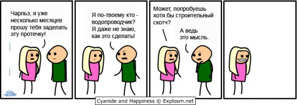 http://cs1581.vkontakte.ru/u658869/20881693/x_132ead17.jpg