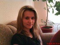 Галина Кузина(Семенюк), 28 января 1986, Лабинск, id8335541