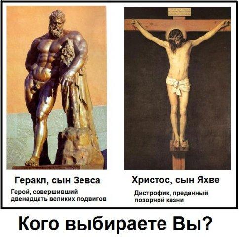 http://cs1581.vkontakte.ru/u8888177/92441997/x_7f6daa1b.jpg