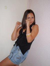 Ирина Сорокопуд, 16 апреля 1995, Одесса, id16686711