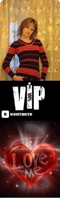 Anutka Tkachuk