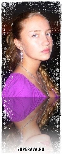 Miss Lini, 24 августа 1993, Москва, id31718422