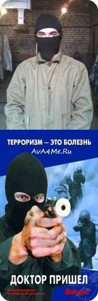 Виталик Белкин, 17 июля 1991, Соликамск, id3624572