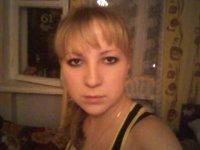 Лена Рыжкова, 7 марта 1991, Магнитогорск, id21934871