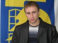 Alexey Him, 1 августа , Днепропетровск, id5153613