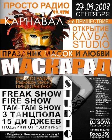 http://cs1583.vkontakte.ru/u5594648/39002942/x_69466f3e.jpg