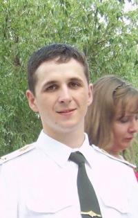 Владимир Босяков, 20 января , Челябинск, id6422596